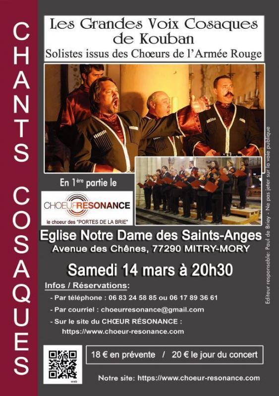 2020 03 14 affiche concert kouban